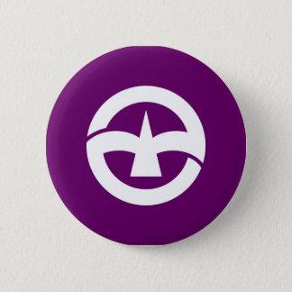 Machida city flag Tokyo prefecture japan symbol Pinback Button