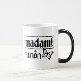MADAM ☆ Maa Dam is BLACK DOG in Thai Language ☆ 11 Oz Magic Heat Color-Changing Coffee Mug