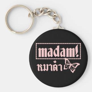 MADAM ☆ Maa Dam is BLACK DOG in Thai Language ☆ Basic Round Button Keychain