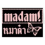 MADAM! ☆ Maa Dam is BLACK DOG in Thai Language ☆ Cards
