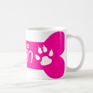 MADAM ☆ Maa Dam is BLACK DOG in Thai Language ☆ Classic White Coffee Mug
