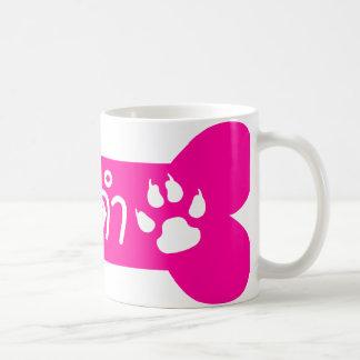 MADAM ☆ Maa Dam is BLACK DOG in Thai Language ☆ Coffee Mug