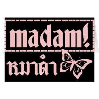 MADAM! ☆ Maa Dam is BLACK DOG in Thai Language ☆ Greeting Card