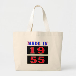 Made in 1955 jumbo tote bag