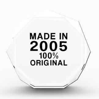 Made In 2005 Acrylic Award