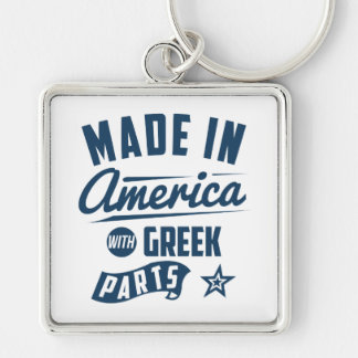 Made In America With Greek Parts Keychain