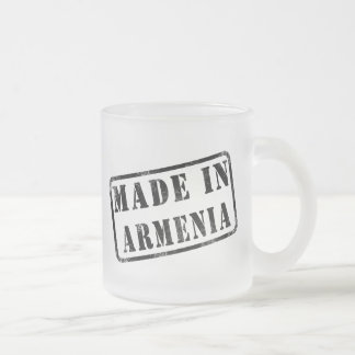 Made in Armenia Frosted Glass Coffee Mug