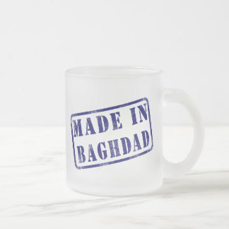 Made in Baghdad Frosted Glass Coffee Mug