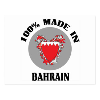 Made In Bahrain Post Cards
