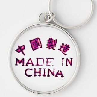 Made in China! Keychain