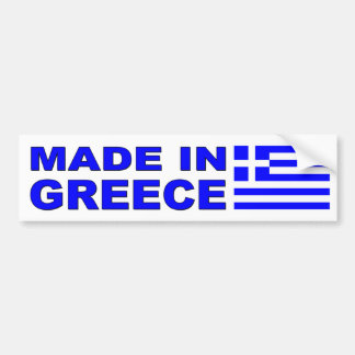 Made in Greece car decal with Greek flag Bumper Sticker