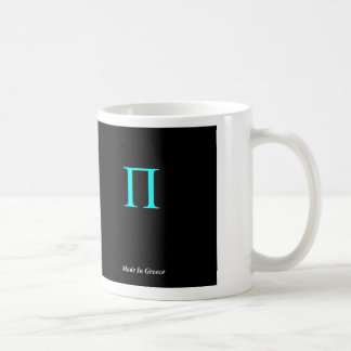 """""""Made In Greece"""" - Coffee Cup Mug With Pi Symbol"""
