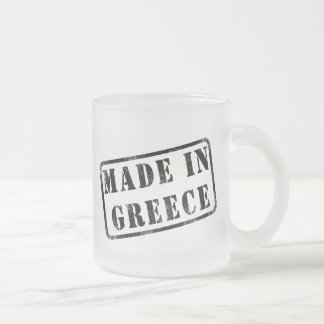 Made in Greece Frosted Glass Coffee Mug