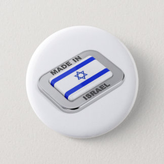 Made in Israel Button