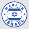 made in israel country flag label round stamp classic round sticker