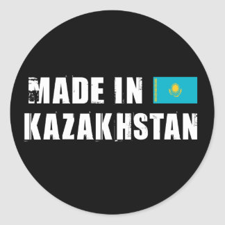 Made in Kazakhstan Classic Round Sticker