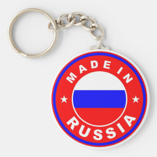 made in russia country flag product label round basic round button keychain