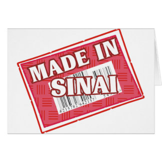 Made In Sinai Stationery Note Card