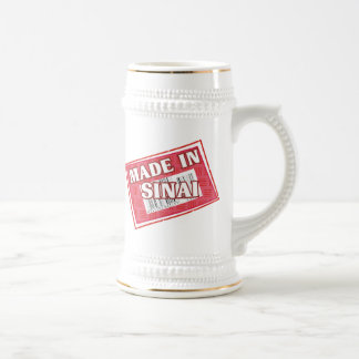 Made In Sinai 18 Oz Beer Stein