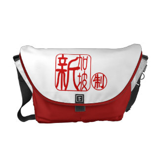 Made In Singapore Messenger Bag