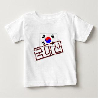 Made In South Korea Kids Shirt