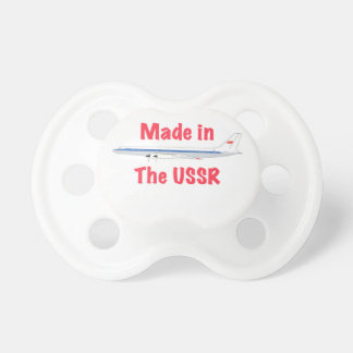 Made in the USSR Baby Pacifiers
