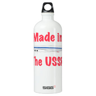 Made in the USSR Water Bottle