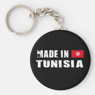 Made in Tunisia Keychain