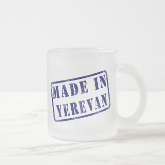 Made in Yerevan Frosted Glass Coffee Mug