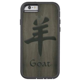 Madera del símbolo chino de Yang del espolón de Funda De iPhone 6 Tough Xtreme