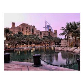 Madinat Jumaira con vistas a árabe del Al de Burj Postal