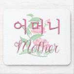 Madre (coreana) alfombrillas de ratones