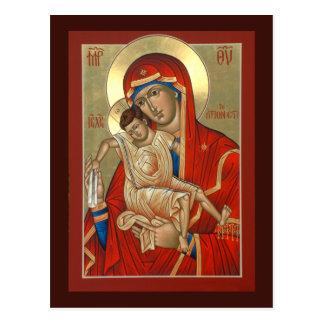 Madre de Axion Esti de la tarjeta del rezo de dios Postales