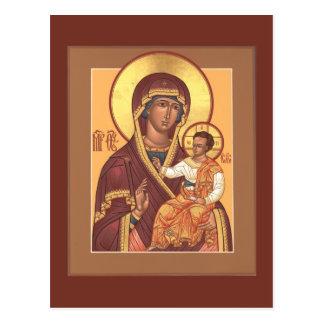 Madre de dios de la tarjeta del rezo de siete postales
