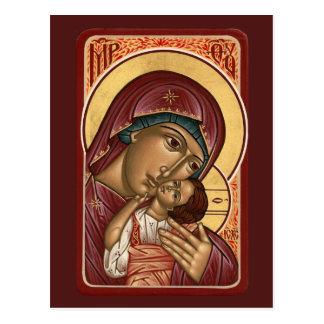 Madre de Korsun de la tarjeta del rezo de dios Postal