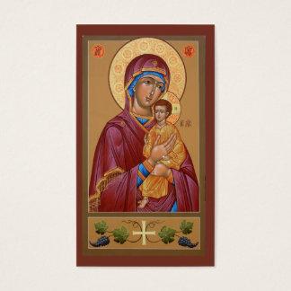 Madre de Pimen de la tarjeta del Mini-Rezo de dios Tarjetas De Visita