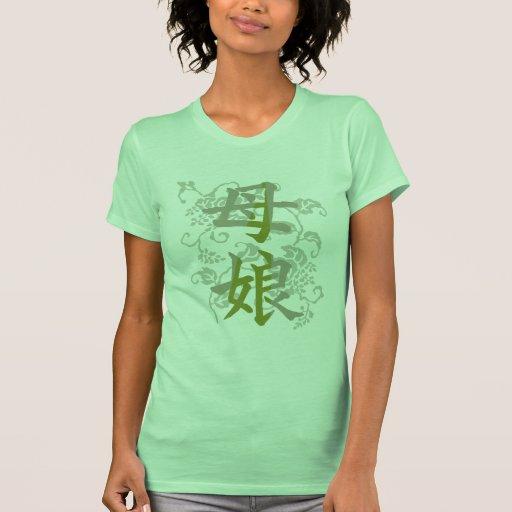 Madre e hija; Camiseta del símbolo del kanji; Acei