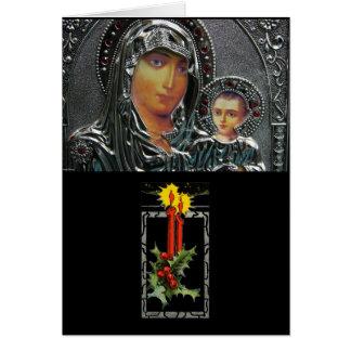 Madre Maria y bebé Jesús