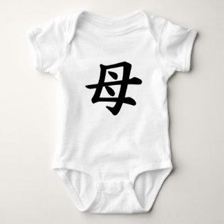 Madre - símbolo japonés del kanji camisas