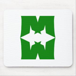 Madre verde Mousepad de M Alfombrilla De Ratón