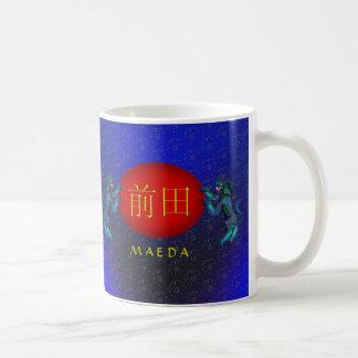 Maeda Monogram Kirin Coffee Mug