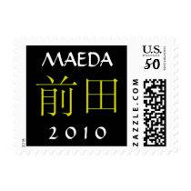 Maeda Monogram Postage