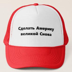 c8fbbf5d10041 Indivise Baseball   Trucker Hats