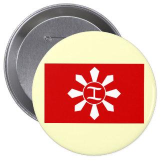 Magdiwang, Filipinas Pin Redondo 10 Cm