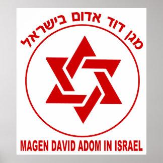 Magen David Adom Light Print