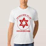 Magen David Adom Light T-Shirt
