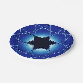 Magen Gimel Paper Plate