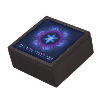 Magen Rosado-Azul Cajas De Recuerdo De Calidad