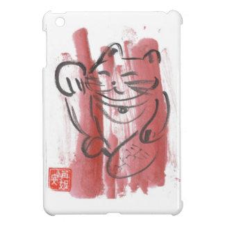 Magenta Japanese Lucky Cat iPad Mini Case