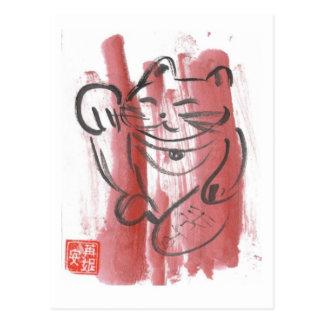Magenta Maneki Neko Postcard